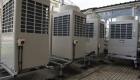 VRV VRF air conditioning system