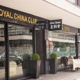 Royal China Club Baker Street