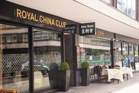 Royal China Club Baker Street