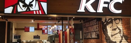 KFC air conditioning front of house feature image
